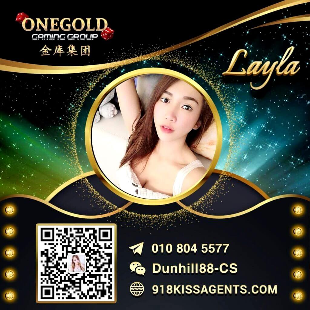 onegold-layla
